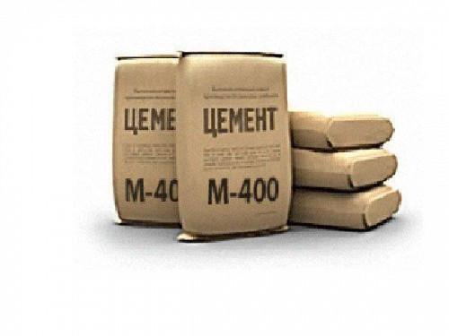 Тарированный цемент М400 (мешки 50 кг)